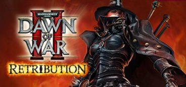 Warhammer 40,000 Dawn of War 2 Retribution