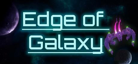 Edge Of Galaxy