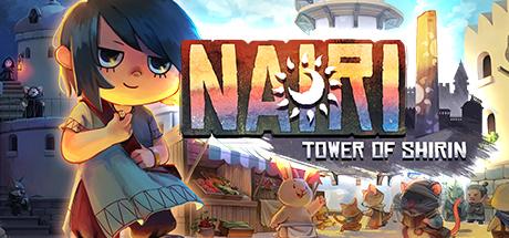 NAIRI Tower
