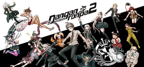 Danganronpa 2 Goodbye Despair